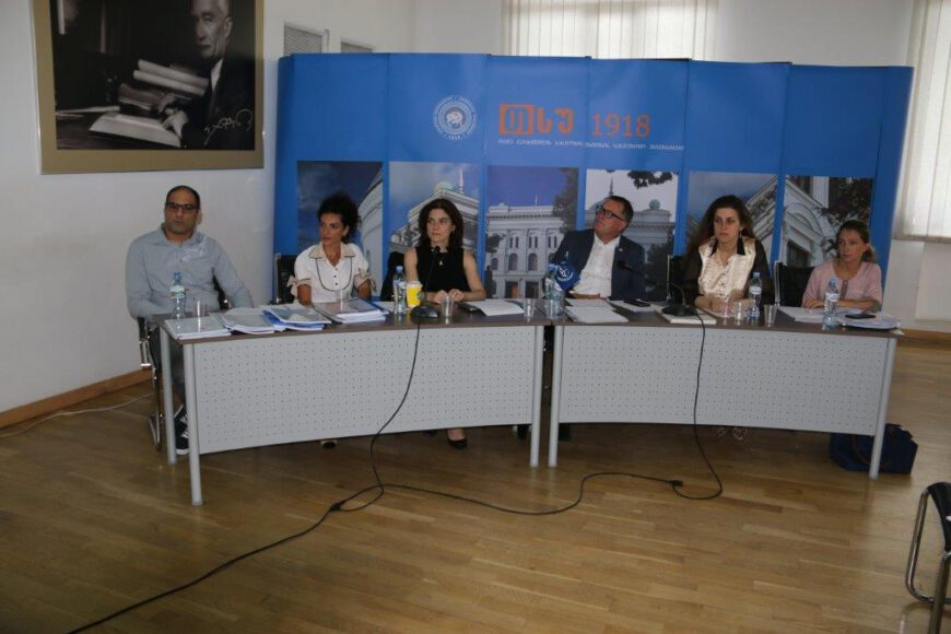 კონფერენცია სისხლის სამართლის საერთაშორისო მართლმსაჯულების თემაზე